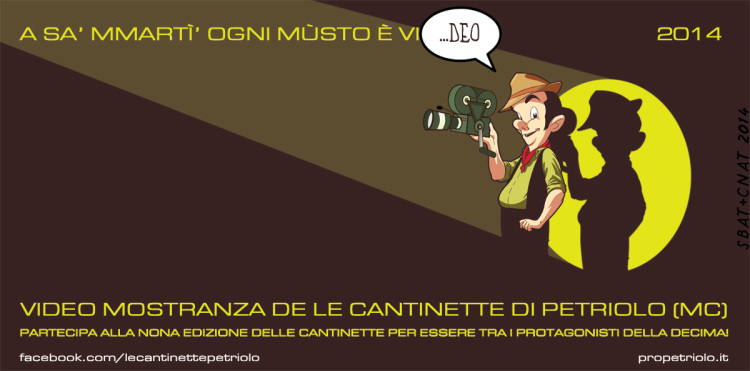 "MOSTRANZA DE VIDEO ""A SA' MMARTÌ OGNI MÙSTO È VIDEO"" 2014"