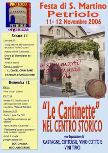 I edizione – 11,12 novembre 2006